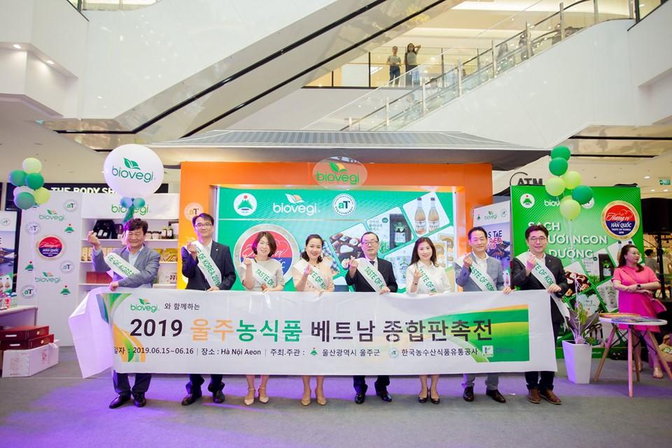 Lễ Hội Hương Vị Hàn Quốc 2019 Tại TTTM Aeon Mall Long Biên Hà Nội